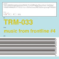 V.A / music from frontline#4