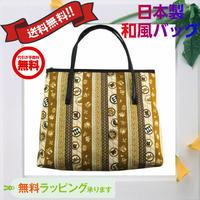日本製 和柄 トート バッグ ミニ レディース 送料無料 8961