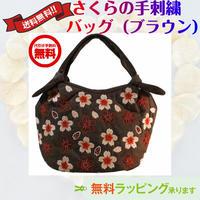 ミニ  バッグ  ブラウン  桜  キャンバス  かわいい  ハンドメイド  ベトナム  雑貨 v0989