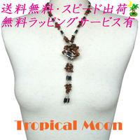 マグネット 磁石 アクセサリー ネックレス ブレスレット イエローブラウン va0084