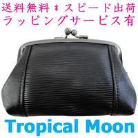 がま口財布 本革 レザー ブラック 親子 ガマ口 日本製 8857