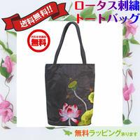 ロータス 刺繍 トート バッグ ブラック シルク ハンドメイド ベトナム 雑貨 v1000