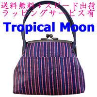がま口財布 レディース 本革 レザー ストライプ 日本製 ピンクパープル系 8845