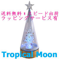 クリスマス グラスツリー LED ライト 回転 インテリア 雑貨 i0274