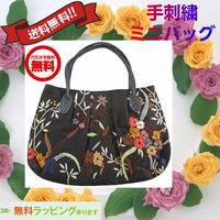刺繍 バッグ ブラック 花柄 ミニ かわいい ハンドメイド 送料無料 v0994