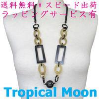 ネックレス レディース バッファローホーン 水牛の角 ビジュー ロング 日本製 a0160