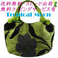 ビジューバッグ ライトグリーン×ブラック キラキラ フラワー ベトナム 雑貨 レディース v0961