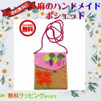 ポシェット ライトブラウン×ピンク 斜め掛け ハンドメイド 刺繍 ベトナム 雑貨 v1075