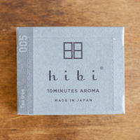 hibi ラージボックス ティートゥリー(兵庫県)