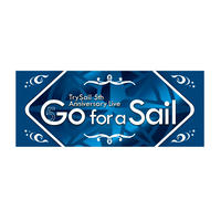 TrySail 5th Anniversary Live Go for a Sail フェイスタオル