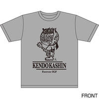 ケンドー・カシン Forever IGF Tシャツ Designed by HARIKEN【GREY】