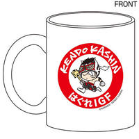 ケンドー・カシン マグカップB【はぐれIGFバージョン】Designed by HARIKEN