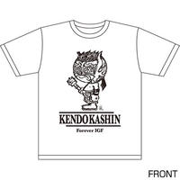 ケンドー・カシン Forever IGF Tシャツ Designed by HARIKEN【WHITE】