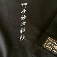 帝紗津神社【日本国製プレミアム】黒