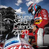 Takuma Sato Official Calendar 2020