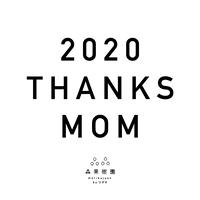 THANKS MOM GIFT2020 (100%ジュウース・シロップ・レモンとなるとオレンジのケーキのセット) 【5/8発送】
