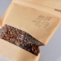 アイスコーヒー用ブレンド豆 定期便 500g
