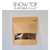SNOW TOP タンザニアAA スノートップ 210g