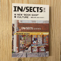 IN/SECTS vol. 13 特集 NEW `BOOK SHOP' CULTURE ー書店に見る、商いのカタチー