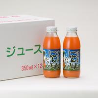 津南高原にんじんミックスジュース 200ml 20本