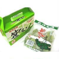 越後名物 笹だんご 10個入り(5個入×2袋)