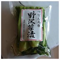 つなん高原 野沢菜漬け (200g×15袋入れ)×1ケース