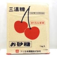 フジさくらんぼ印 三温糖  1kg