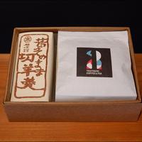 [佐賀銘菓]羊羹とお煎茶
