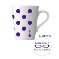 ドットマグカップ(KYOTO SIDE)