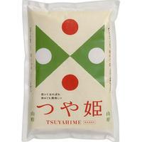 山形県産特別栽培米「つや姫」2kg