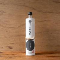 2021年7月特別酒:梅津の生酛塩折 10年熟成