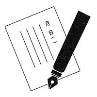 【月額会員】日記屋月日会(第7期:20名)