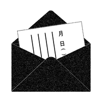 【月額制】日記屋月日会(ライト)
