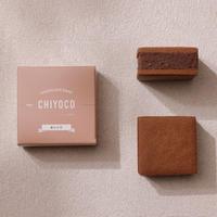 CHIYOCO[オレンジ]