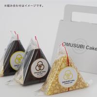 OMUSUBI Cake C(ストロベリー&チーズケーキ&アールグレイ)