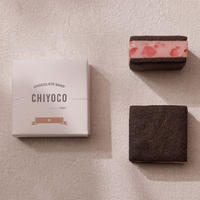 CHIYOCO[苺]