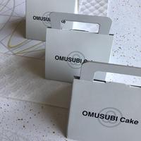 【別売り外箱】OMUSUBI Cake3個用