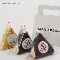 OMUSUBI Cake A(ストロベリー&ショコラ&グリーンティー)