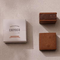 CHIYOCO[マカダミア]