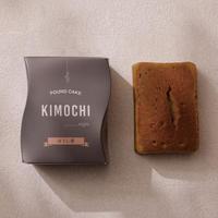 KIMOCHI[ほうじ茶]