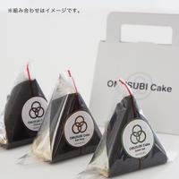 OMUSUBI Cake B(チーズケーキ&アールグレイ&グレープフルーツ)