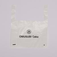 <OMUSUBI Cake>ポリ袋大×15枚