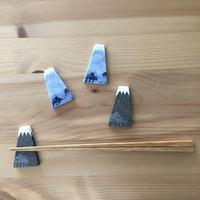 箸置き 黒富士