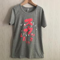 スカッとTシャツ