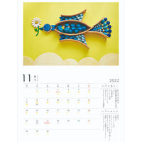 【予約】積み木手帖 2022カレンダー