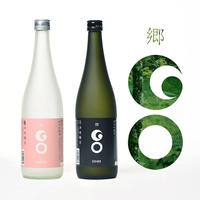 【ロンドン酒チャレンジ2020受賞】郷(GO)2本BOX(DINER & DOLCE 720ml各1本)