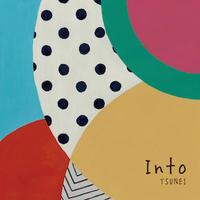 Into CD