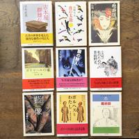 ちくま文庫 1,000円均一