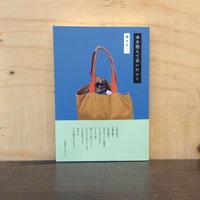 橋本亮二「本を抱えて会いにいく」
