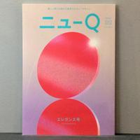 セオ商事「ニューQ Issue02 エレガンス号」